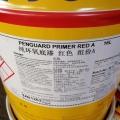 陕西哪里回收塑料助剂