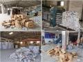 廣州收購廢舊紙張工廠