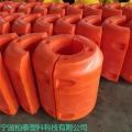 港口攔截浮筒 聚乙烯浮體 疏浚管道浮筒