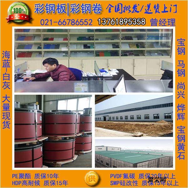 镀锌; 2烨辉由于镀铝锌钢板的锌层重量轻,在相同锌层厚度的