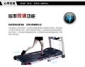 跑步機有降低血壓的作用