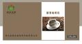 酵素咖啡粉oem貼牌代加工