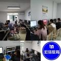 廣東河源源城區家具設計專業培訓班招生了,零基礎教學