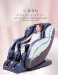 生命動力X500是今年的經典款按摩椅