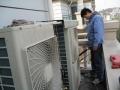 上海市空調回收公司 浦東新區上門拆除