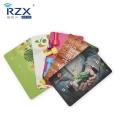 供應融智興PVC印刷卡