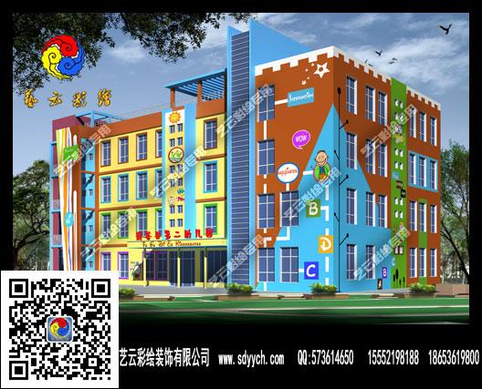 陕西榆林府谷幼儿园墙体彩绘设计图片