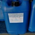 供應福爾普生絲蛋白保濕整理劑