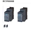 新低慣量1FL6044-2AF21-1MA1電機