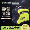 德國SADEN24伏駐車發電機小型便攜式全國招商