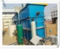 新乡市制革厂污水处理一体化设备供应