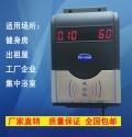 淋浴水控机,IC卡水控机,刷卡收费水控机
