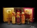 昆明回收80年茅臺酒瓶盒子禮盒