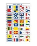 國際通語信號旗 信號旗 信號設備
