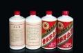 北京回收地方國營茅臺酒回收三大革命茅臺酒
