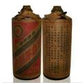 濟南回收整箱18年17年整箱茅臺酒回收路易十三