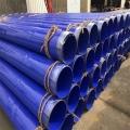 西安內外涂塑防腐鋼管廠