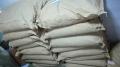 滅蠅胺環丙氨嗪98%原粉工廠現貨供應