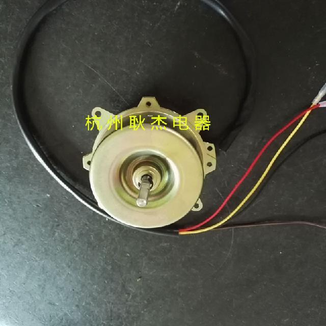 水箱保温器风扇电机