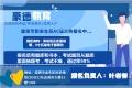 深圳光明報考建筑安全員C證具體考試時間和流程