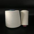 尼龙棉纱21支在机生产