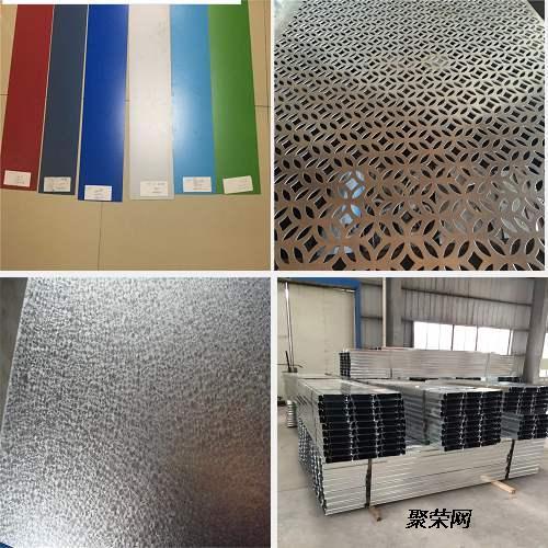 摘要:结合轻钢结构建筑的定义及其在所有工艺,给排水,保护管与洞口的