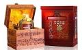 福州回收茅臺酒50年80年酒瓶盒子