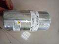 LAMINA導柱AP1-1456現貨批發