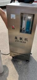 供應句容臭氧發生器用于水處理殺菌消毒脫色