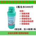 獸用液體大蒜素提高采食量誘食預防細菌病