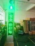 南平一体式交通红绿灯厂家新型一体式人行信号灯合理