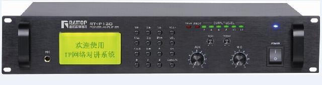 5寸lcd显示,全功能按键操作;功率:130w~650w,定压输出;完成网络音频流