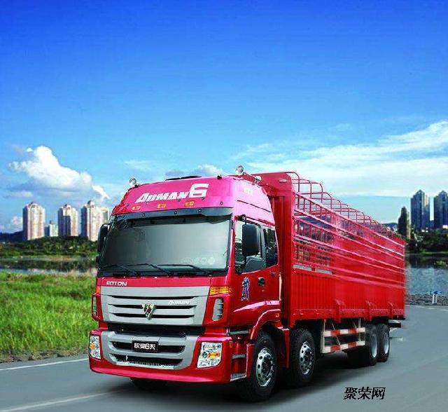 手机验证邯郸到泸州物流有限公司欢迎您!