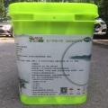 水产养殖专用 二氧化氯消毒剂 厂家直供