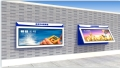杭州壁掛宣傳欄系列