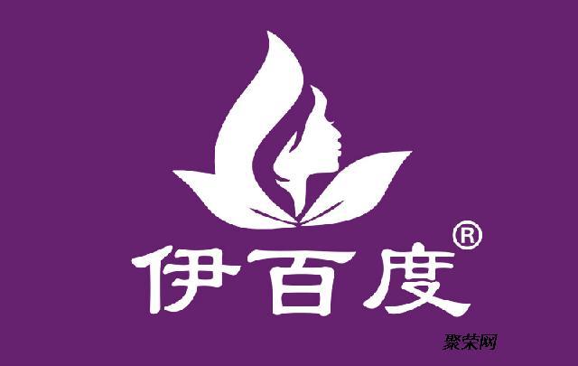 减肥logo图片素材