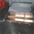 C17200鈹青銅板C17200鈹青銅帶