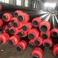 供應熱力管道聚氨酯發泡保溫鋼管