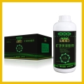山藥底肥用礦源黃腐酸鉀黑金晶提高產量