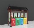 垃圾分类 垃圾回收亭 垃圾环保亭