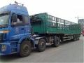 中山貨運到徐州市直達物流貨運