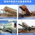 寶坻建筑垃圾處理環評手續 天津時產200噸移動破碎機
