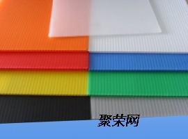 湖南品牌中空板、湖南优质中空板