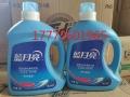 藍月亮洗衣液價表藍月亮洗衣液批發代理一件代發