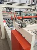 河北新型擠塑板生產設備