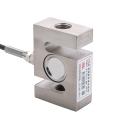 高精度稱重傳感器S型拉壓力電子秤測力實驗攪拌站料斗秤