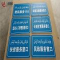 十堰广告标牌标识UV平板打印机