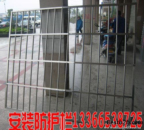 北京海淀西三旗防盗窗安装小区防护栏不锈钢护网防盗