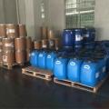 供應N,N-二甲基丙烯酰胺DMAA高品質現貨