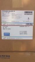 臺灣永光酸性染料大陸代理商